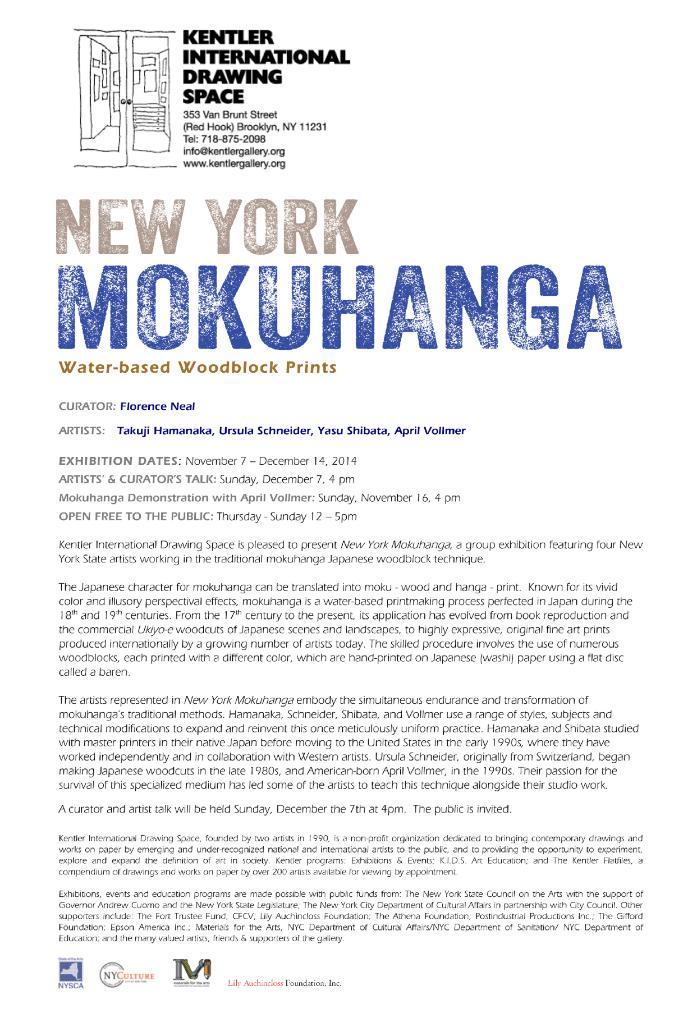 New York Mokuhanga