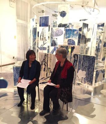 Artist's Talk: Keiko Hara