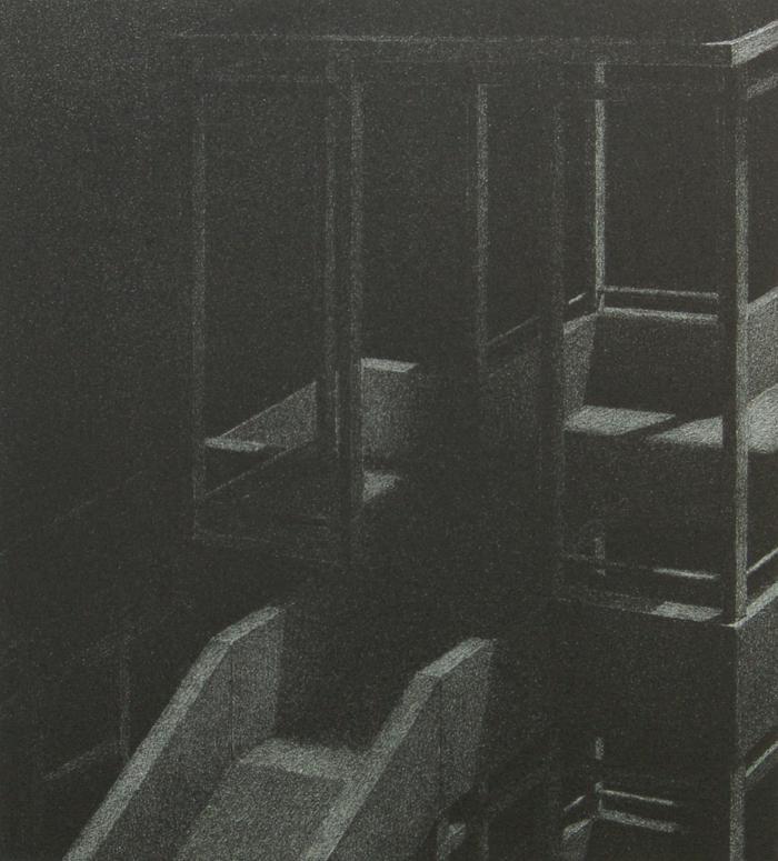 """Phillip Chen, Stone Boat: Lingua, lithograph, 6.125"""" x 6"""", 1994"""